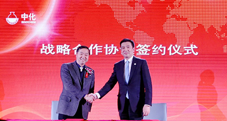 Congratulations to Cooperation Agreement Signing of Sunpower Clean Energy Investment (Jiangsu) Co., Ltd and Sinochem Energy Conservation and Environmental Protection Holdings (Beijing) Co., Ltd.