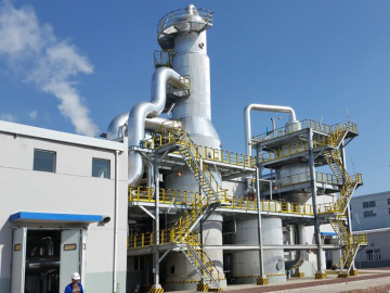 Startup of the Concentrated Brine Evaporation Unit in the Downstream of Shenhua Shanxi Methanol Plant succeeded