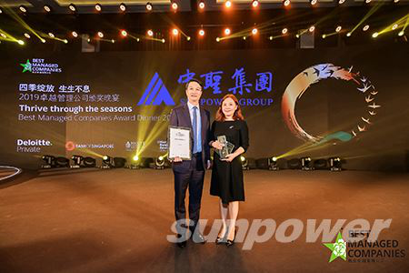 "Sunpower Group won the first China ""Best Managed Company"" award from Deloitte"